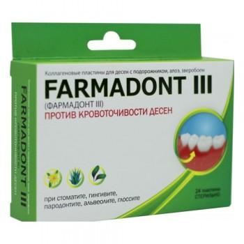 Фармадонт 3 (Farmadont 3) - Коллагеновые пластины для дёсен