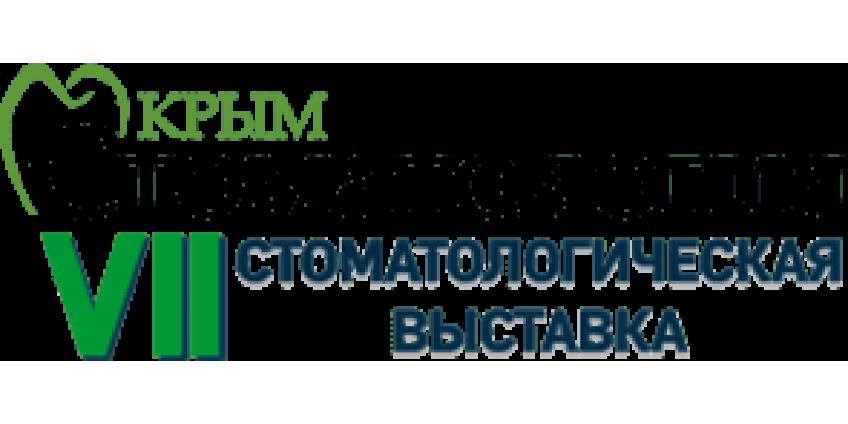 Стоматология Крым - с 21 по 23 октября 2021 - Симферополь