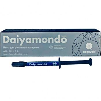 Паста полировочная алмазная DAIYAMONDO - 1 шприц - 1 гр. / KAGAYAKI