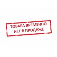 Акросил 8.5 гр. + 9.5 гр. ( Septodont )