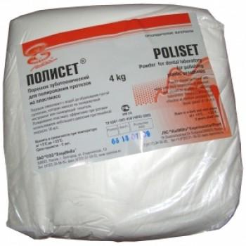 Полисет - порошок для полировки протезов из пластмассы, 4 кг. / Владмива