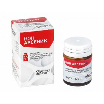 Нон арсеник - 6,5 гр. / Омега