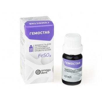 Гемостаб (FeSO4) - жидкость для остановки капиллярных кровотечений 13 мл. / Омега