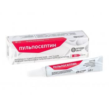 Пульпосептин - паста для лечения гангренозных пульпитов и периодонтитов, 10 гр. / Омега