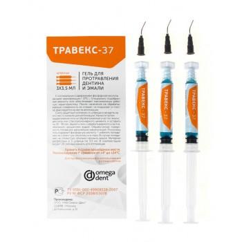 Травекс-37 (гель для травления эмали 3 шприца по 3,5 мл., + 20 канюль) / Омега