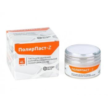 Полирпаст - Z (40 гр.) паста для уд. зуб. камней и полировки пломб / Омега