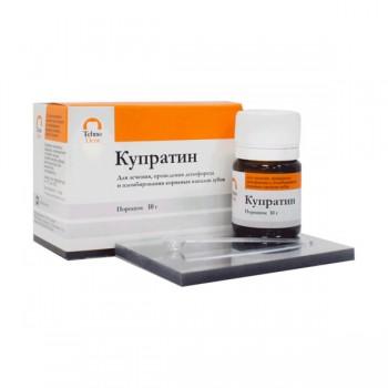 Купратин порошок (гидроокись меди-кальция), 10 гр. / ТехноДент