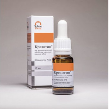 Крезотин, жидкость №2, 15 мл. / ТехноДент