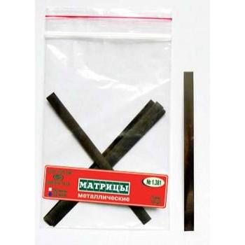 1.381 Матрицы металлические прямоугольные (7 мм * 100 мм) ( 50 мк ) - ТОР ВМ