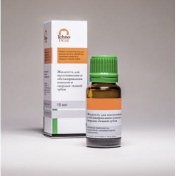 Жидкость для высушивания твердых тканей зуба, 30 мл / ТехноДент