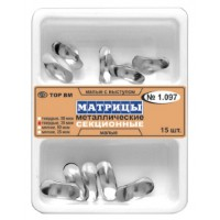 1.097 Набор матриц контурных секционных металлических ( 35 мк )