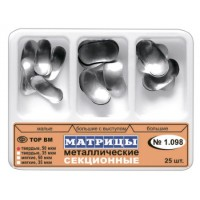 1.098 Набор матриц контурных секционных металлических ( твердые 35 мк ) - ТОР ВМ