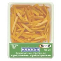 1.181 Клинья деревянные супертонкие суперкороткие (оранжевые) - ТОР ВМ