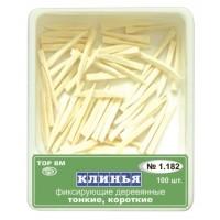 1.182  деревянные тонкие короткие (белые) - ТОР ВМ