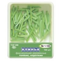 1.183 Клинья деревянные тонкие короткие (зеленые)
