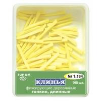 1.184 Клинья деревянные тонкие длинные (желтые)
