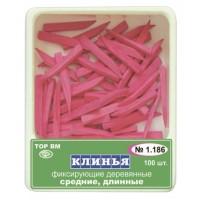 1.186 Клинья деревянные средние длинные (розовые)