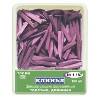 1.187 Клинья деревянные толстые длинные (фиолетовые) - ТОР ВМ
