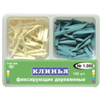 1.080 Клинья деревянные 2-х типов (сечение 1.5*1.5 мм и 1.5*2 мм, дл. 14 мм) - ТОР ВМ