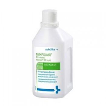 Микроцид РФ - 1 литр - для обеззараживания труднодоступных поверхностей в помещениях