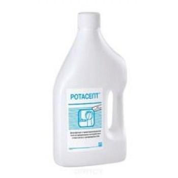 Ротасепт ( 2л ) - для дезинфекции и очистки вращающихся инструментов