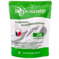 Дезклинер  - Салфетки дезинфицирующие  для поверхностей (спиртосодержащие) - сменный блок (200 шт/упак)