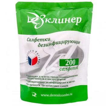 Дезклинер - Салфетки дезинфицирующие для поверхностей (спиртосодержащие): - сменный блок (200 шт/упак)