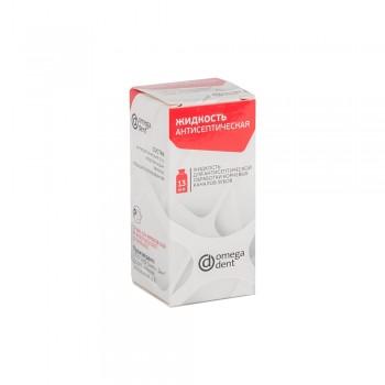 Жидкость для антисептической обработки корневых каналов - 13 мл / Омега