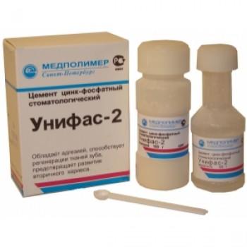 УНИФАС-2, цемент стоматологический цинк-фосфатный, 100гр.+ 60мл