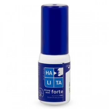 Спрей HALITA® для устранения неприятного запаха. ( 15 мл )
