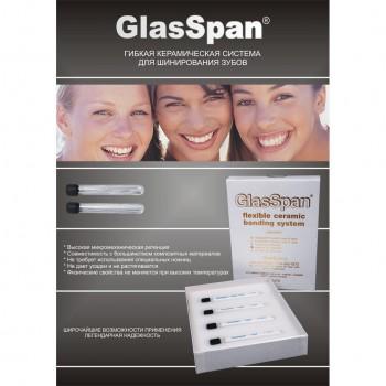 ГЛАССПАН - (GlassPan TAPE), Лента для шинирования, размер S , размер 2 мм, 3 шт по 9 см - (GLASSPAN INC)