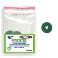 1.732В, D 12,7мм диски полировочные  для предварительного шлифования 50шт, темно-зеленые - ТОР