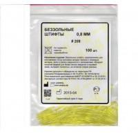 Штифты беззольные 0,8 мм №208 (Желтые) 100шт. МИФФ