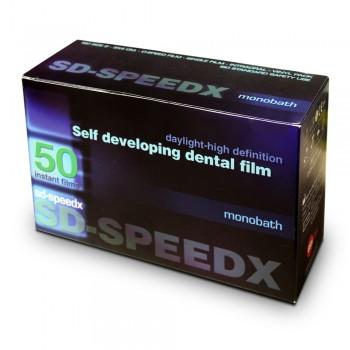 Пленка рентген б/блистер SD-SPEEDX (50шт), в индивидуальной упаковке, GULSA