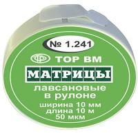 1.241 - матрицы лавсановые в рулоне - ТОР ВМ