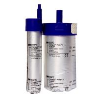 Картридж металлизированный для массы Impregum Penta H Duosoft / 3M ESPE