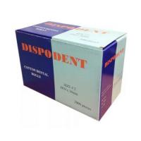 Валики ватные Dipodent - размер Medium 2000 шт./упак