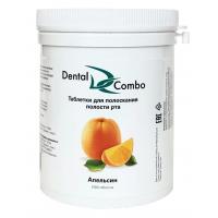 Таблетки для полоскания DENTAL COMBO - Апельсин - 1000 шт., Эстэйд-Сервис Групп