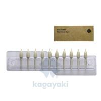 Полиры алмазные Кагаяки - KAGAYAKI Diamond Sun 30 шт. КОНУС - получение гладкой поверхности реставрации, цвет бежевый
