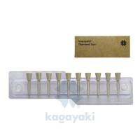 Полиры алмазные Кагаяки - KAGAYAKI Diamond Sun 30 шт. ЧАШКА - получение гладкой поверхности реставрации, цвет бежевый