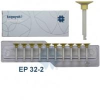 Кагаяки Энфорс Пин - (Kagayaki Enforce Pin)полировальные головки, ДИСК ЖЕЛТЫЙ МЕЛКИЙ УРЕТАНОВЫЙ ЕР32-2 Желтый ( упаковка 10 шт )