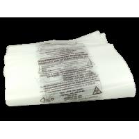 Пакеты для утилизации - класс А, размер 330 мм на 300 мм, 6 л. - 100 штук