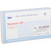 Колапол КП - (20х8х1,8мм) 10 шт. - пластины коллагеновые с гидроксиапатитом