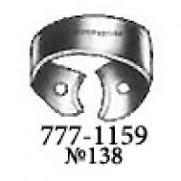Кламп №138 - для моляров