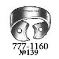 Кламп №139 - для моляров