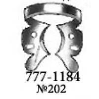 Кламп №202 - для моляров