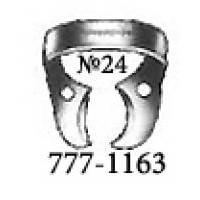 Кламп №24 - для моляров