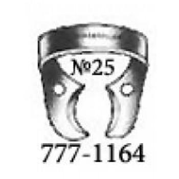 Кламп №25 - для моляров