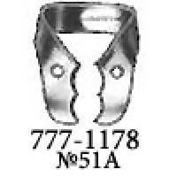 Кламп №51А - для моляров