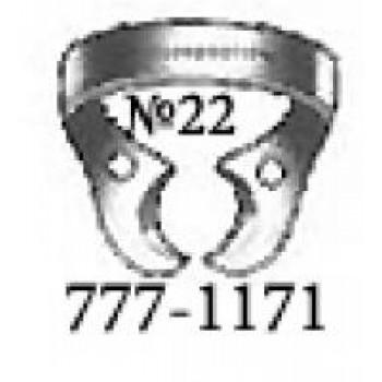 Кламп для Раббердама №22 - для премоляров